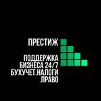 Мордовина  Ирина Викторовна