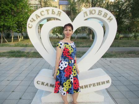 Чуличкова Юлия