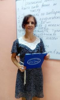 Вороненко Юлия Александровна