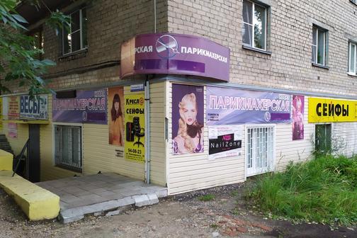 Смелая Лариса Владимировна