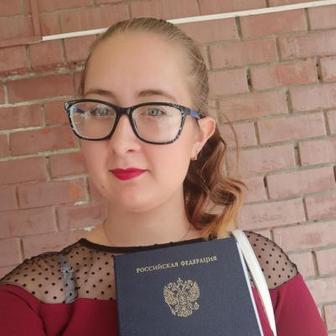 Федорова Валерия Андреевна