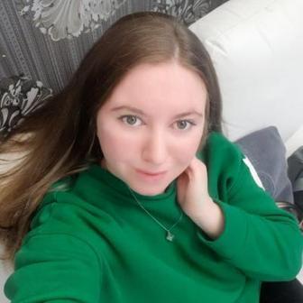 Александрова Наталия Владимировна