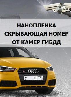 Боганов Олег Олегович