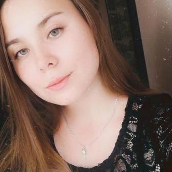Роенко Виктория Сергеевна