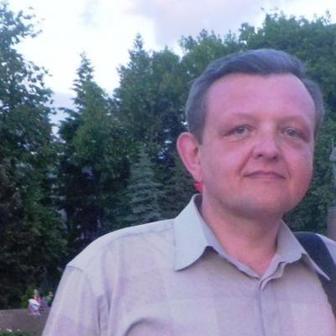 Хомутников Александр Владимирович