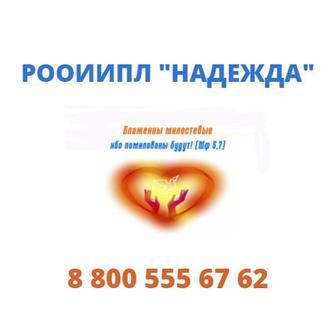 Смолин Юрий Юрьевич
