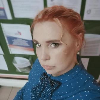 Тырышкина Наталья Викторовна