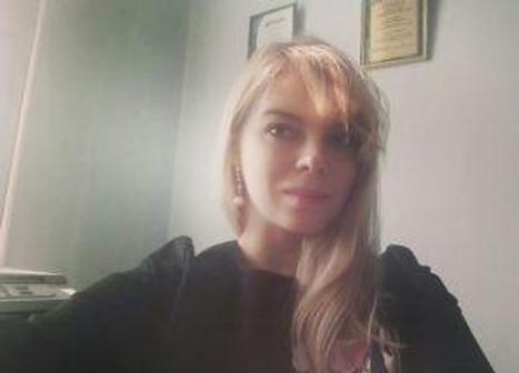 Антонина Игоревна Полякова