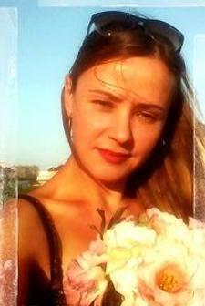 Миргеева Анастасия Викторовна