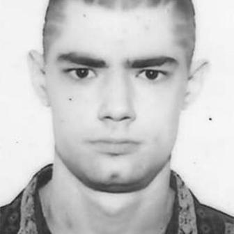 Чаркин Роман Валерьевич