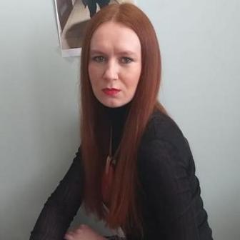 Федотова Алена Анатольевна