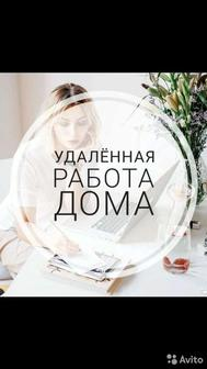 Маковская Ангелина Анатольевна