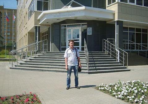 Митрохин Олег Владимирович