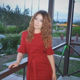 Заикина Светлана Александровна