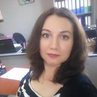 Плахотникова Елена Андреевна