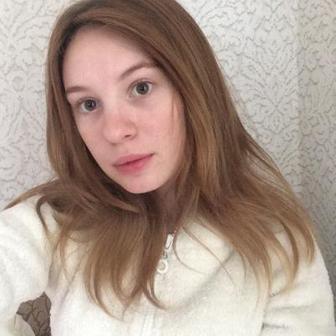 Горева Полина Юрьевна