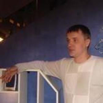 Константин Юрьевич П