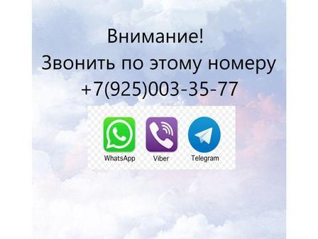 Галина Савельева Михайловна