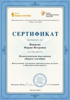 Джалилова Гури Асретовна