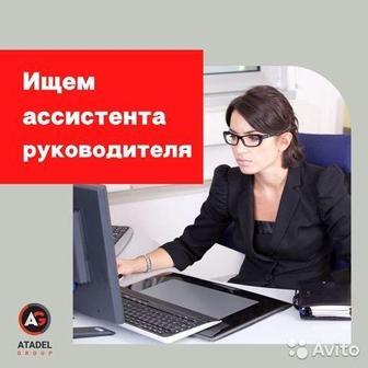 Жабаева Алия Акансерыевна