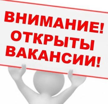 Нестерчук Наталья Владимировна