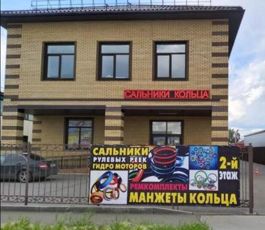 Хижняк Оксана Олеговна