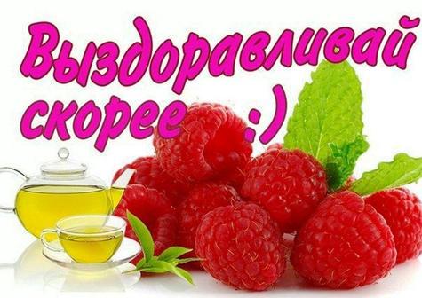 Платонов Юрий Сергеевич