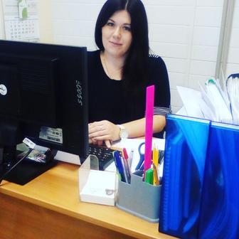 Олеся Юрьевна Стефанова