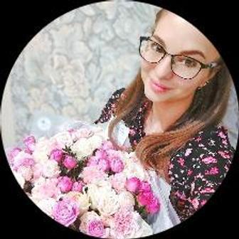 Савва Юлия Константиновна