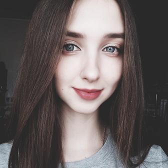 Таня Немыкина