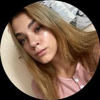 Лысова Полина Андреевна