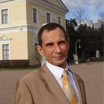 Папп Дмитрий Валентинович