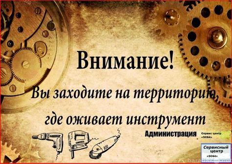Поклонский Руслан Юрьевич