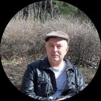 Рухляда Андрей Петрович