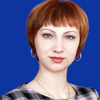 Рудницкая Софья Леонидовна