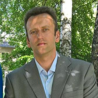 Саковец Виталий Александрович