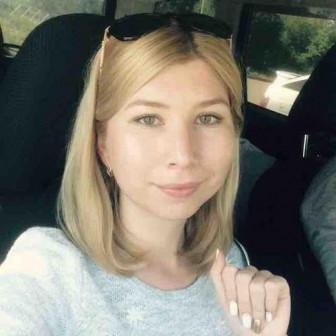 Купцова Нелли Александровна