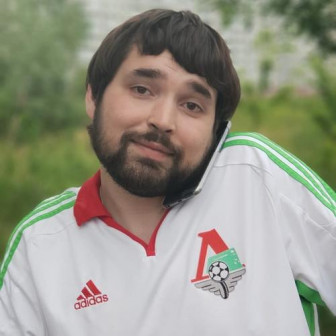 Лунёв Станислав Владимирович