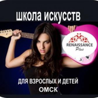Елена Остапенко Ракитянская