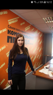 Сухарева Анастасия Владимировна