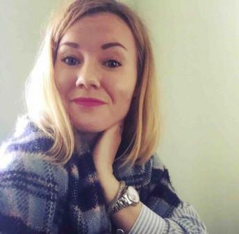 Фитискина Алеся Александровна