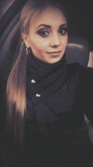 Золотухина Анастасия Сергеевна
