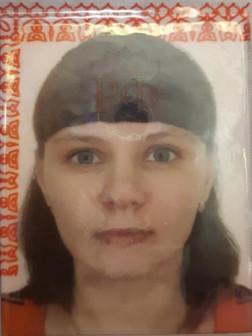 Щербакова Елена Сергеевна