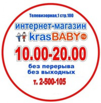 Kras Baby