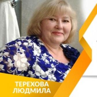 Людмила Терехова Кузнецова