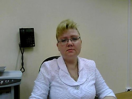 Неудахина Светлана Ивановна