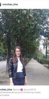 Мовчан Ирина