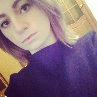 Аллабердыева Алина Станиславовна