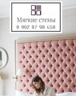 Жанна Мягкова