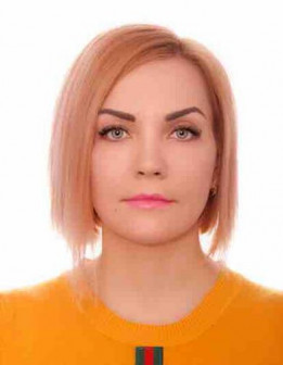 Кундий Екатерина Александровна